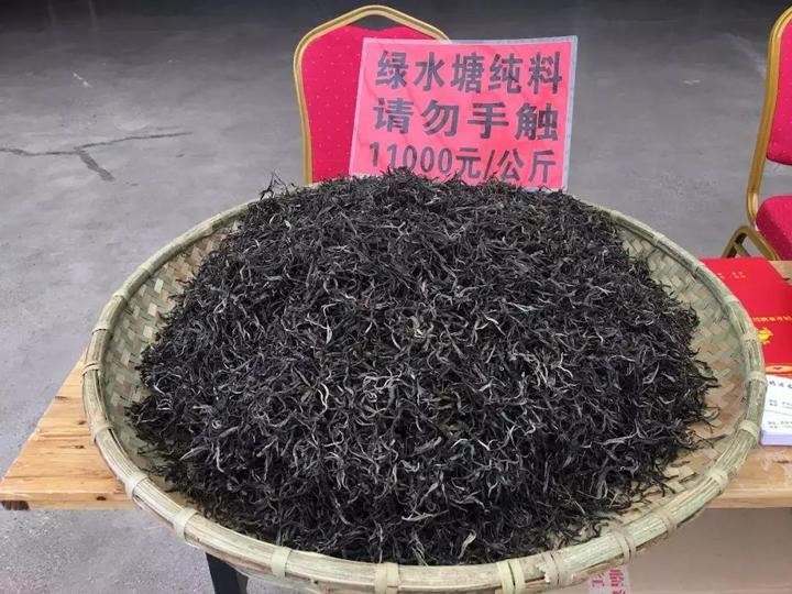 请勿手触,11000元一公斤的绿水塘普洱茶产自哪里?(图1)