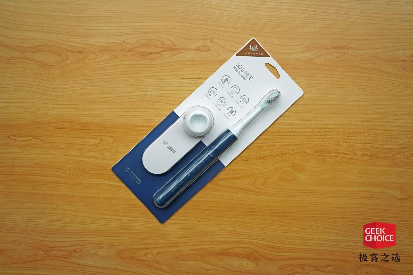 图赏   SO WHITE 声波电动牙刷,仅售 69 元的入门新选择