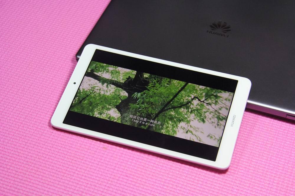 智能语音+智慧识别+极致影音,8英寸华为平板M5青春版全网开售(图3)