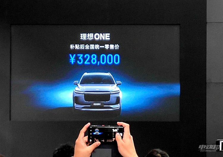 理想ONE售价公布,补贴后统一售价32.8万元,第四季度交付