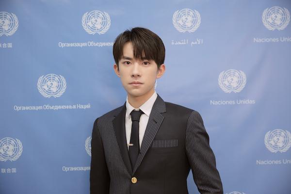 易烊千璽代表亞太地區青年于聯合國青年論壇發言 呼吁青年賦權_公益