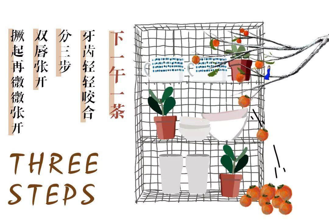 魔都の工作日下午茶拔草清单,去完感觉恋爱了!(图2)