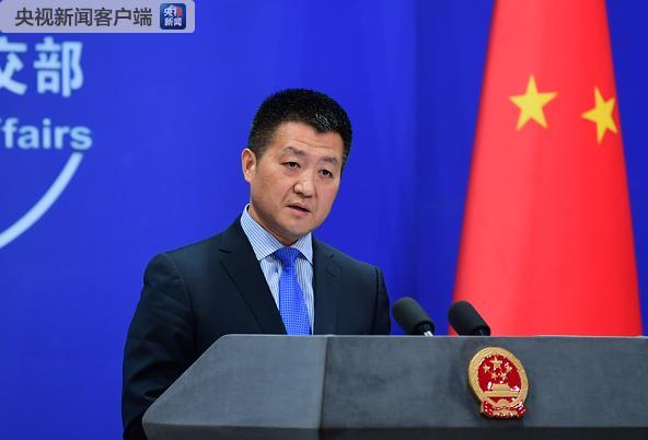 意大利返还文物抵京 中国外交部 树立合作追索返还流失文物新范例