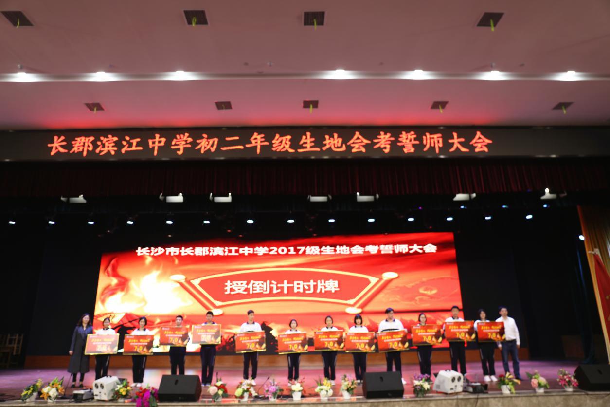 长郡滨江中学:校方强卖棉被?记者调查