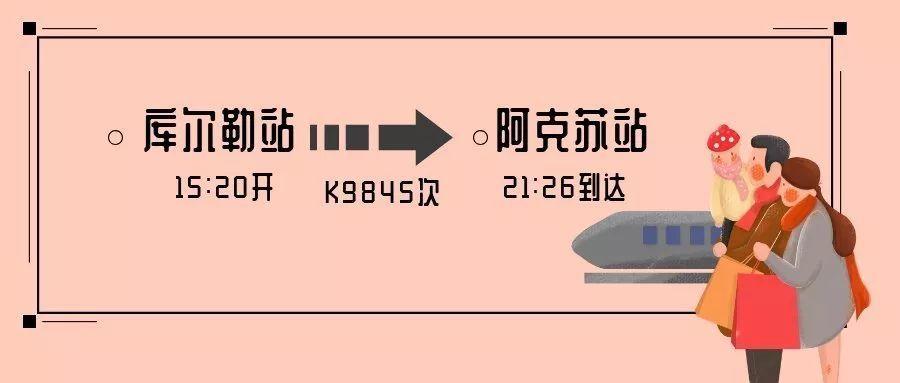 d7e12c8053234ee19c754c5e5534766b.jpeg
