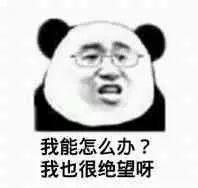 e2fc892b0d8942bdb8dc4fd7b75c3384.jpeg