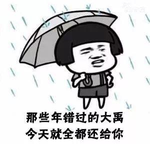 """【喜大普奔】""""大禹奖""""揭晓!北京两大工程荣获水利工程最高奖项"""