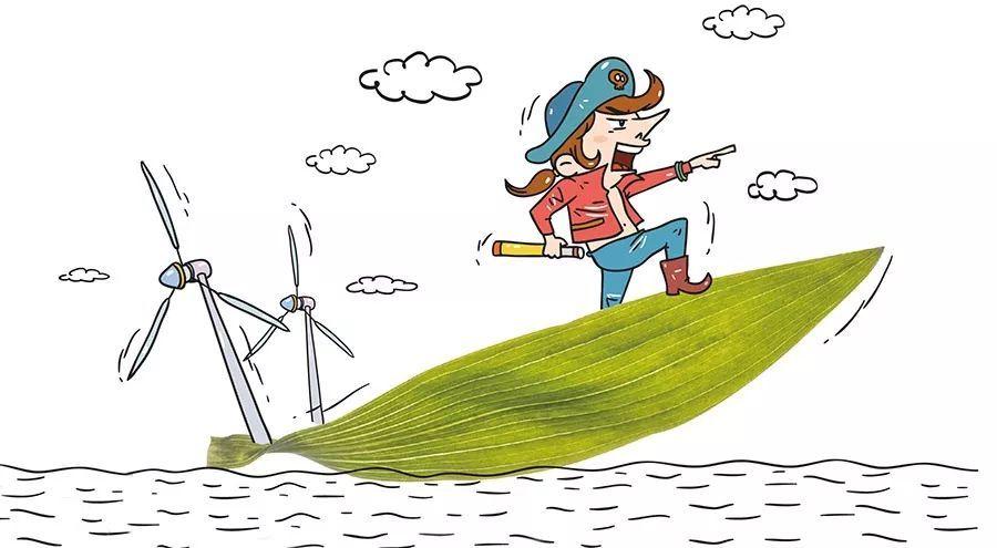 卷首语 | 海上风电需管理好开发节奏 ?