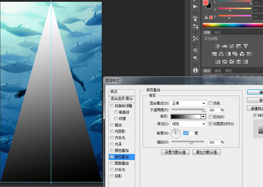 4、此时,将三角形图层的透明度降为20%,将得到下面这样的效果.