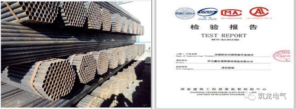 <b>38步图文详解,电气工程预留预埋施工质量标准做法!</b>