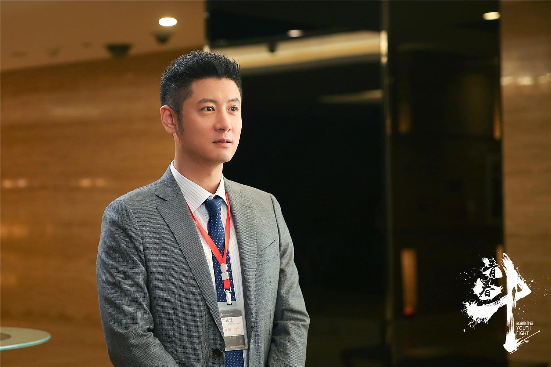 """《青春斗》""""鉆石老公""""劉煜真誠上線 任重全新定義現代版""""24孝""""_丁蘭"""