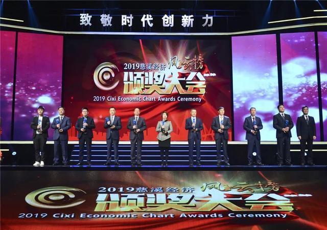 2019經濟人物頒獎圣殿_...018安徽年度經濟人物頒獎盛典在合肥成功舉行