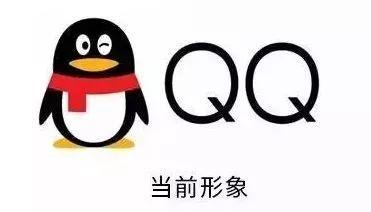 QQ 20周年回顾,暴露年龄的时候到了