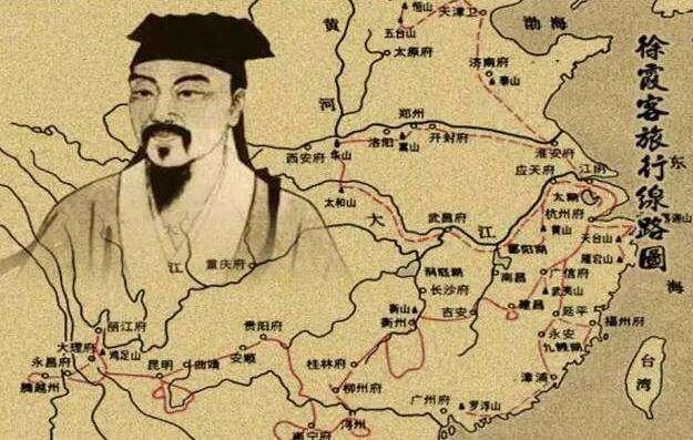 明朝阔佬徐霞客,中国古代第一驴友