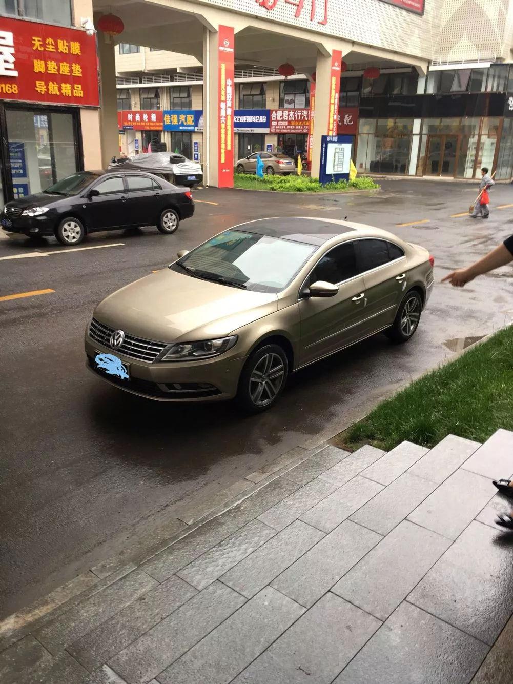 【大众CC检车记】最美大众车,车况美不美?
