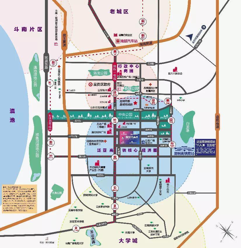 平面图   项目交通:毗邻昆明南站,城市高铁门户;地铁1/4号线在侧,环湖东路、昆玉高速和彩云南路、石龙路(到达昆明国际长水机场)四大城市主干道,便捷畅达城市、全国、全球各地; 距离昆明南站约1.9公里;距离长水机场约35公里;距离滇池约6公里.