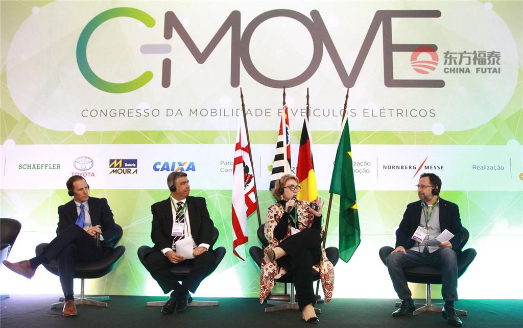 2019南美巴西电动车展 VE EXPO