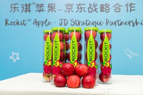 """京东7FRESH推出""""不用洗的苹果"""" 乐淇线上官方旗舰店独家落户7FRESH"""