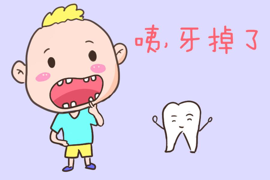 送给孩子正在换牙的父母们,也许你们多数进入了误区,可长点心吧