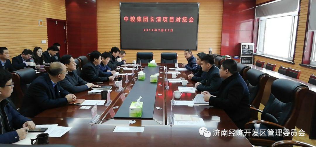 2019济南经济师_青岛2019年中级经济师报名入口