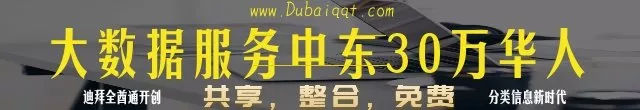 2019校园排行榜_2019最新亚洲大学排行榜出炉,广东三校进百强!实力超赞