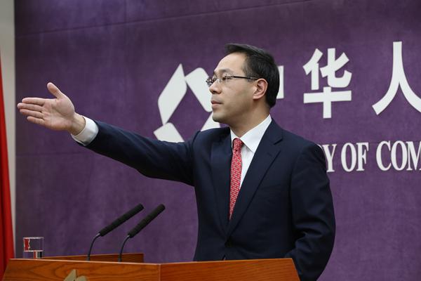 商务部:25496家境内外企业将参展第125届广交会