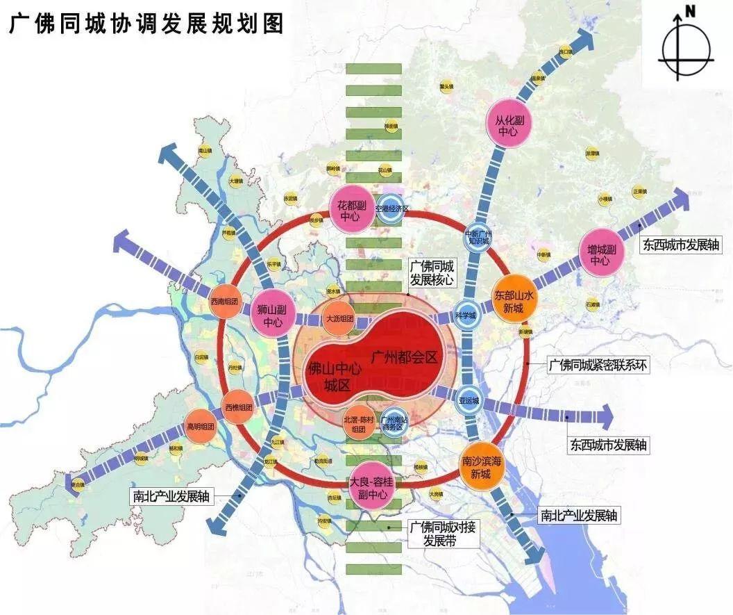 顺德各镇gdp排名2020_2020中国百强区榜单出炉顺德排名第六!
