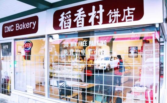 苏稻以中华老字号传统美食 向世界传播中华饮食文化