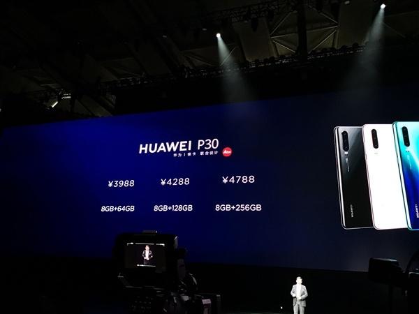 华为P30购买建议:其实Mate20性价比更高!