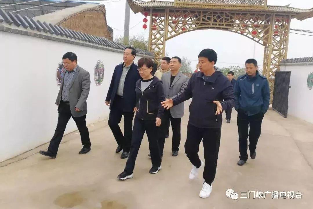 三门峡副市长庆志英到湖滨区调研乡村特色民宿建设