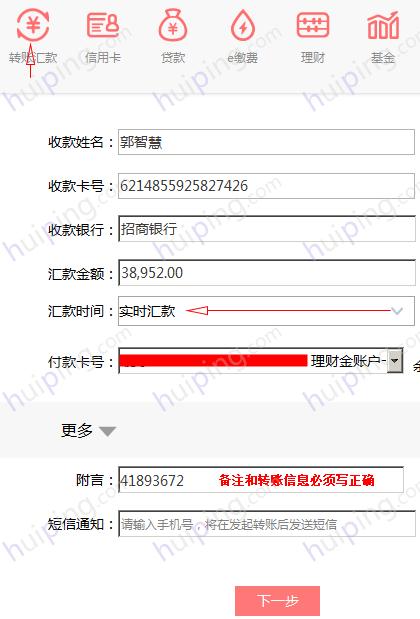 57e30ceed93d44aea82e5c70c647c2f5.png