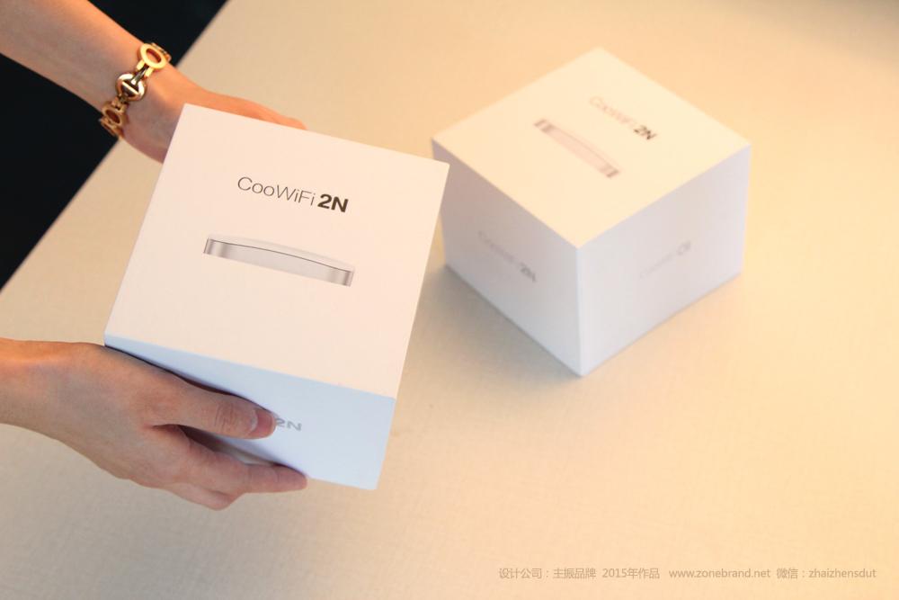 wifi路由器包装设计