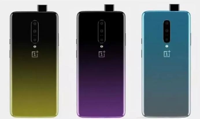 一加7系列将推出三款新机,5G版将同时亮相,五月份发布