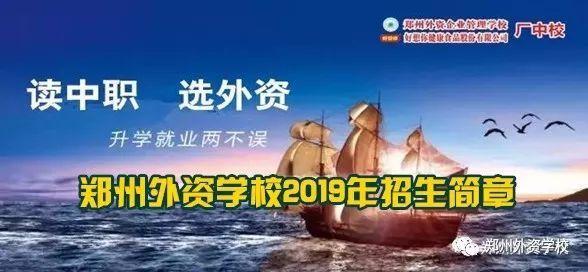 郑州教育电视台节目组来我校拍摄非公党建专题片