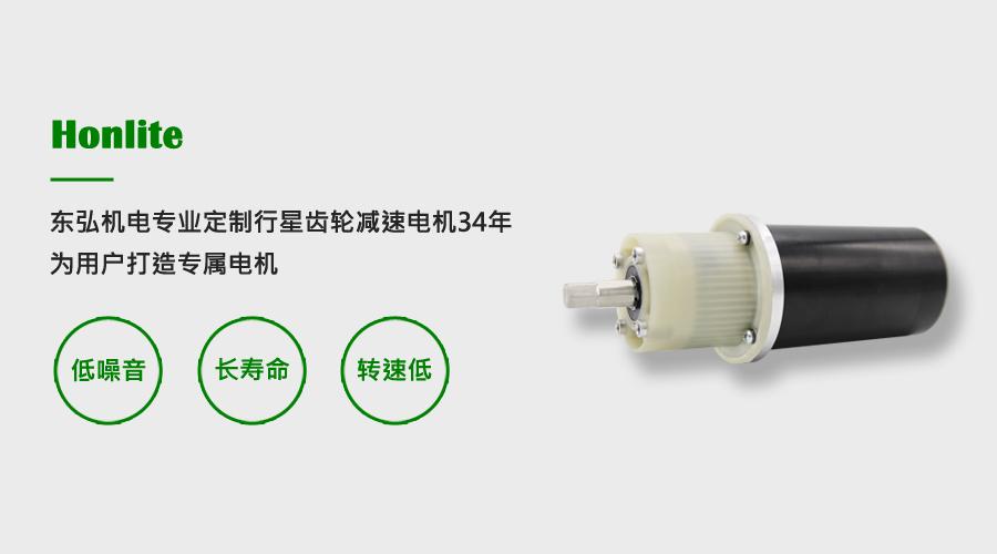 220v小型减速电机,微型行星减速电机的型号介绍和选型参考_转速