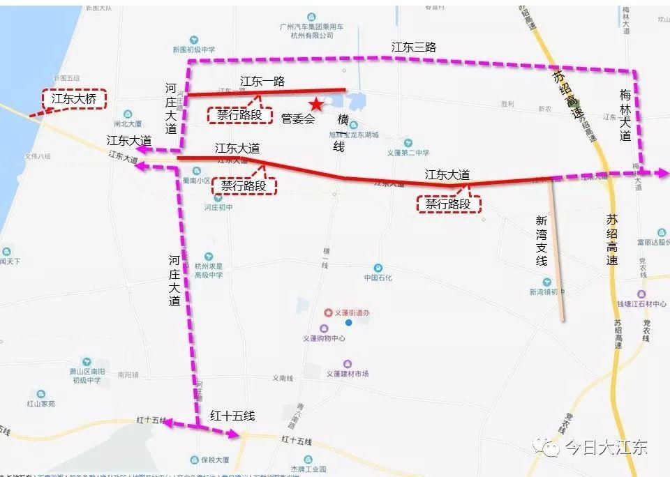 公安县梅园大道规划图