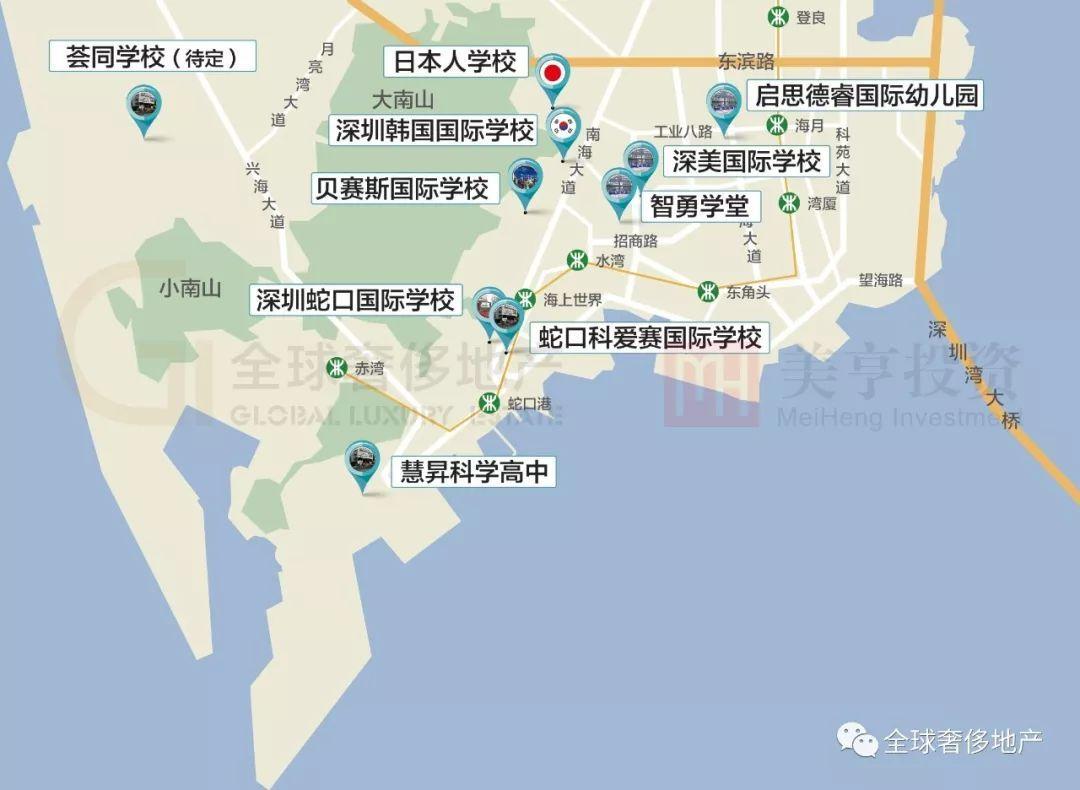 蛇口人口_深圳太子湾邮轮母港 蛇口邮轮中心 交通信息