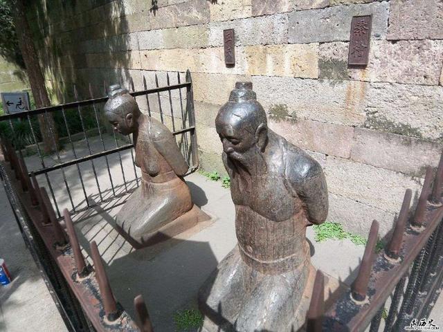 秦桧跪了五百年,到底该不该站起来做人?