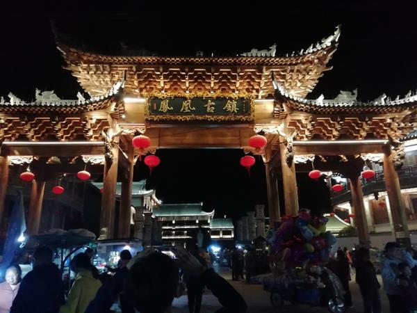 景宁畲乡三月三,清明小长假的欢欣之旅