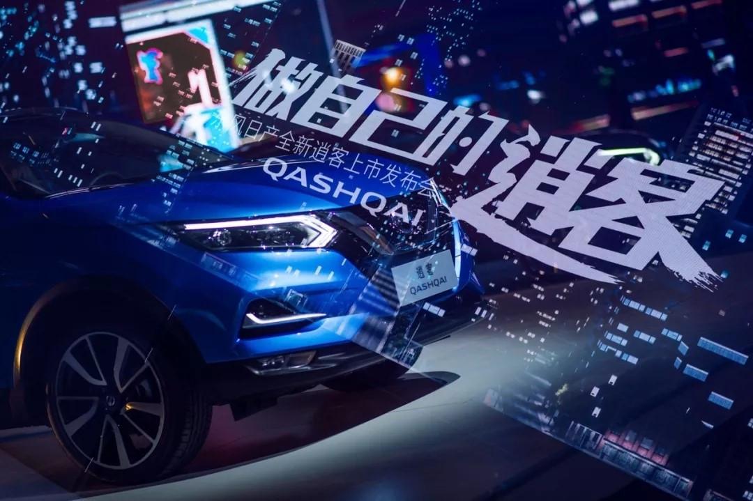 全新逍客正式上市用下一个十年时间去写SUV的江湖传奇