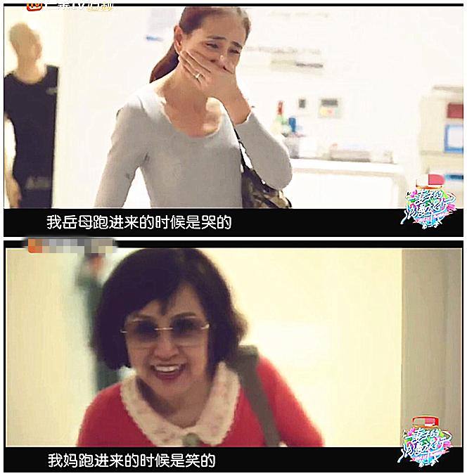妻子的浪漫旅行:包文婧生产后婆婆笑妈妈哭,这一幕对