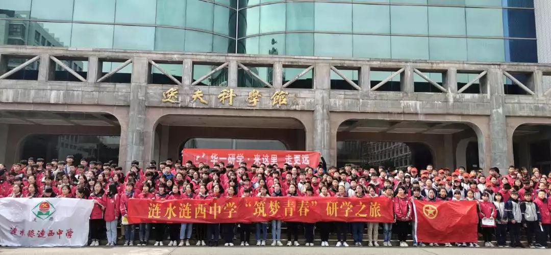 涟水涟西中学南京研学后记|身体和心灵,总要有一个在路上。