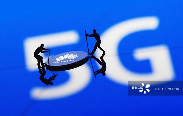 圍堵華為失敗後,美國防部承認:5G網絡發展美國已經不如中國!_報告