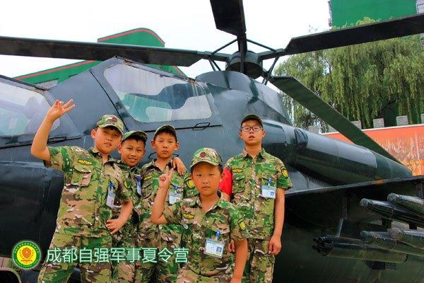 自贡大安军事化训练夏令营接受浓重的军营熏染