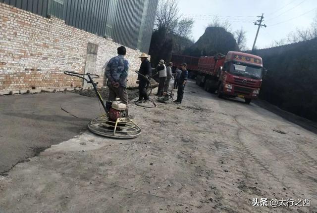 """绛县:洗煤厂""""包围""""村庄 村民称:""""想逃离""""—后续报道"""