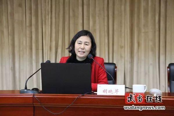 资讯 ▏武当山特区召开2019年度乡村振兴专题培训会