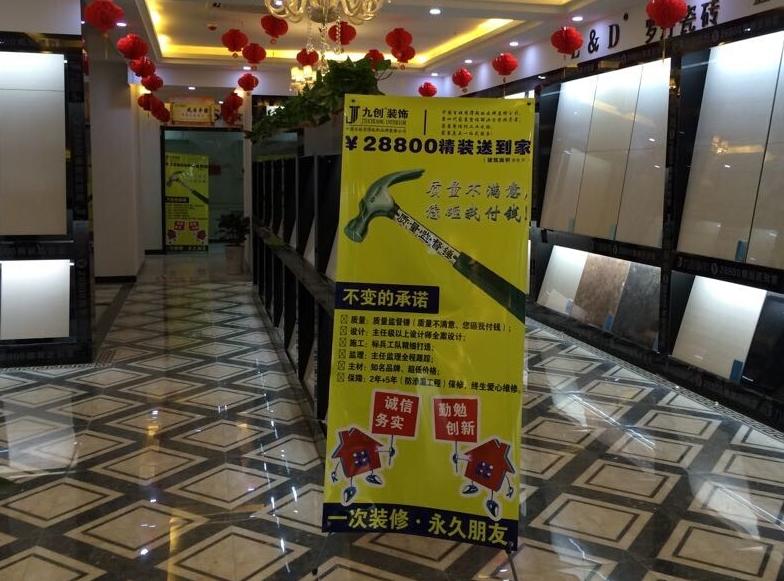 揭秘南京大品牌装修公司排名的工艺!你不得不看!