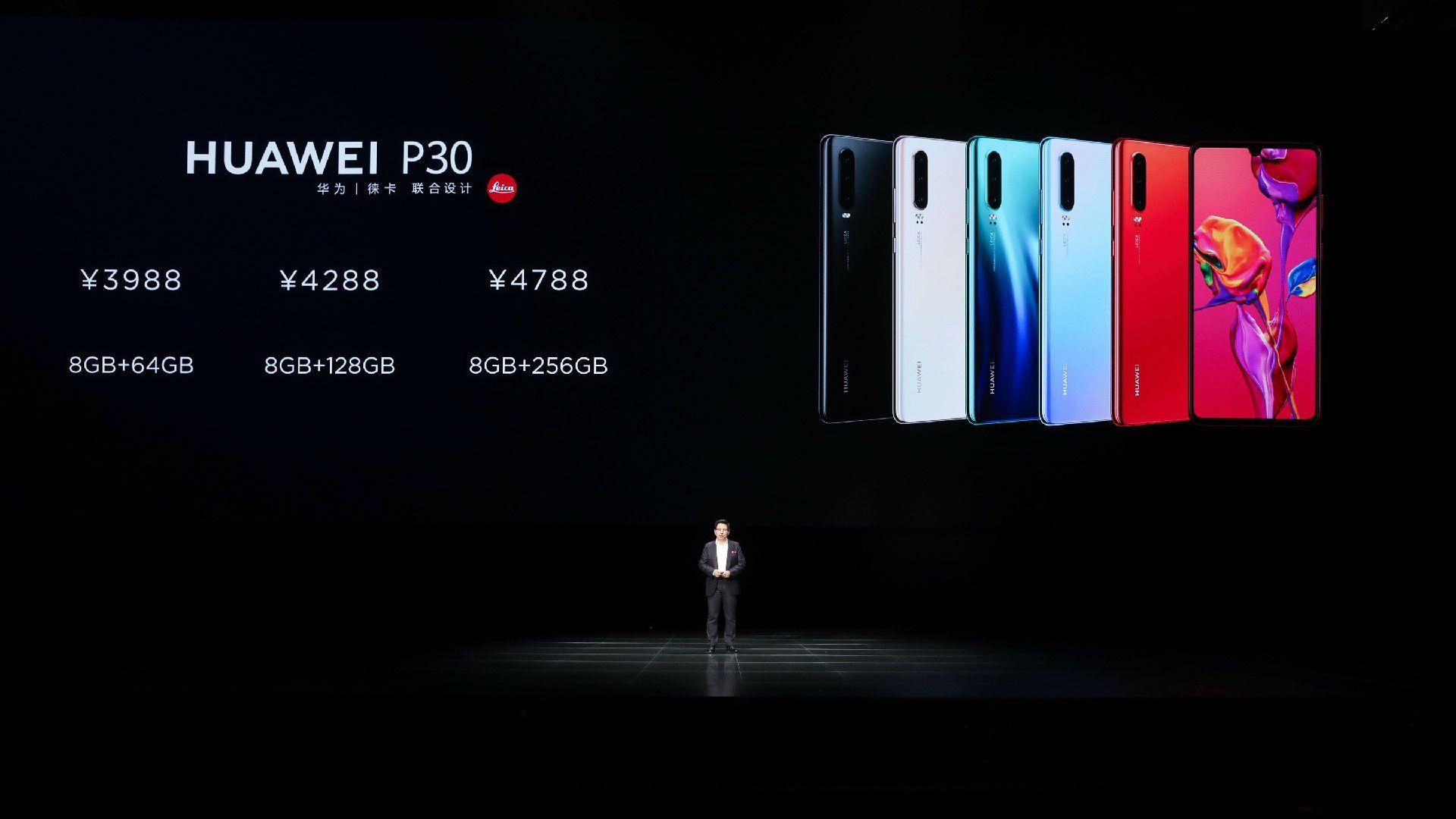 华为P30国内版3988元起售,余承东今年有望全球第一