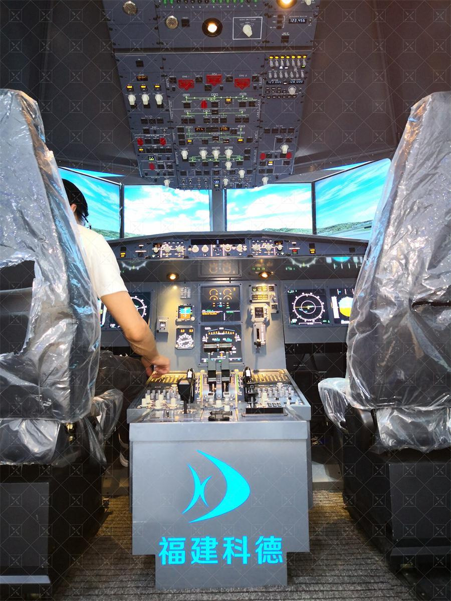 A320模拟器