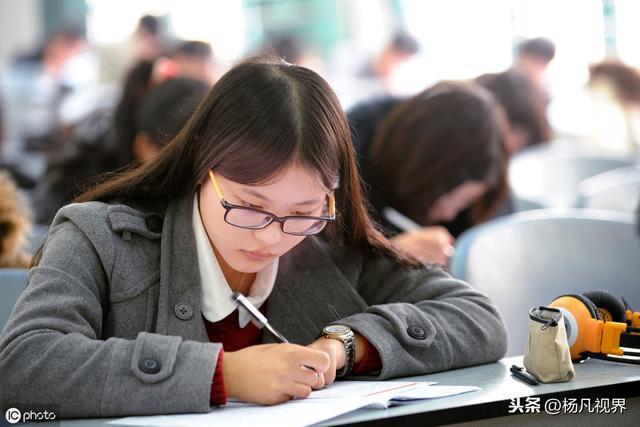 距离河南省考还有9天,怎么有效复习?